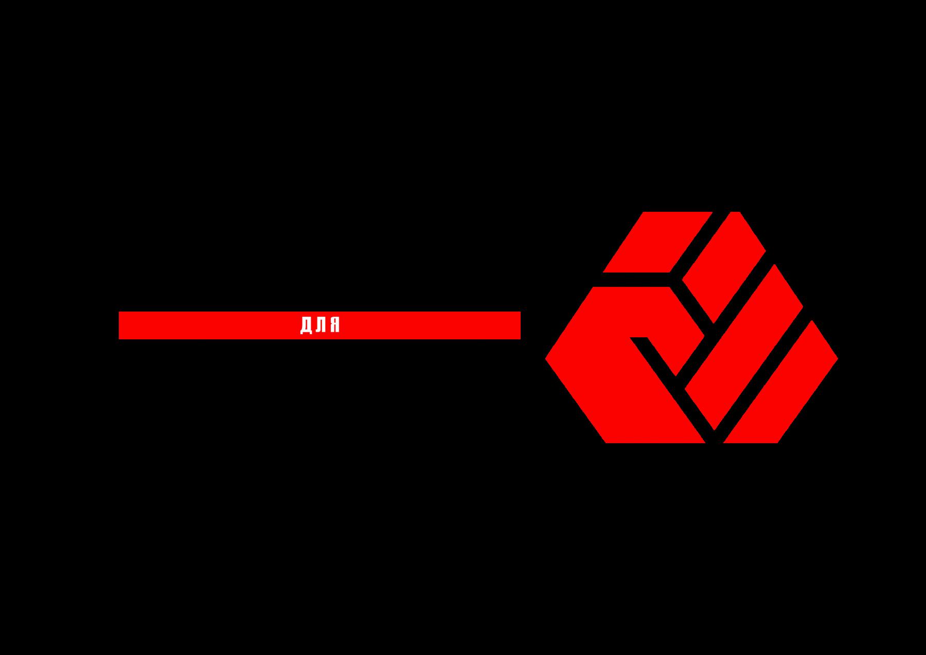 stranafund-logo